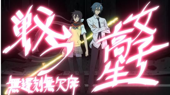 http://yozakura-anime.jp/images/story/007/07_02.png